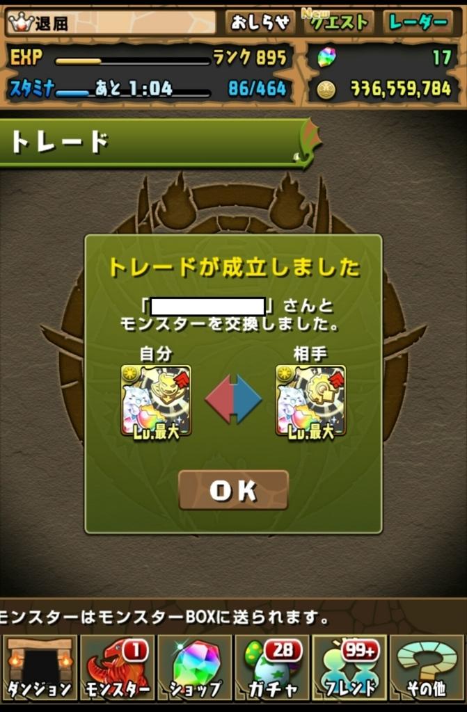 f:id:taikutsu8823:20170713224413j:plain