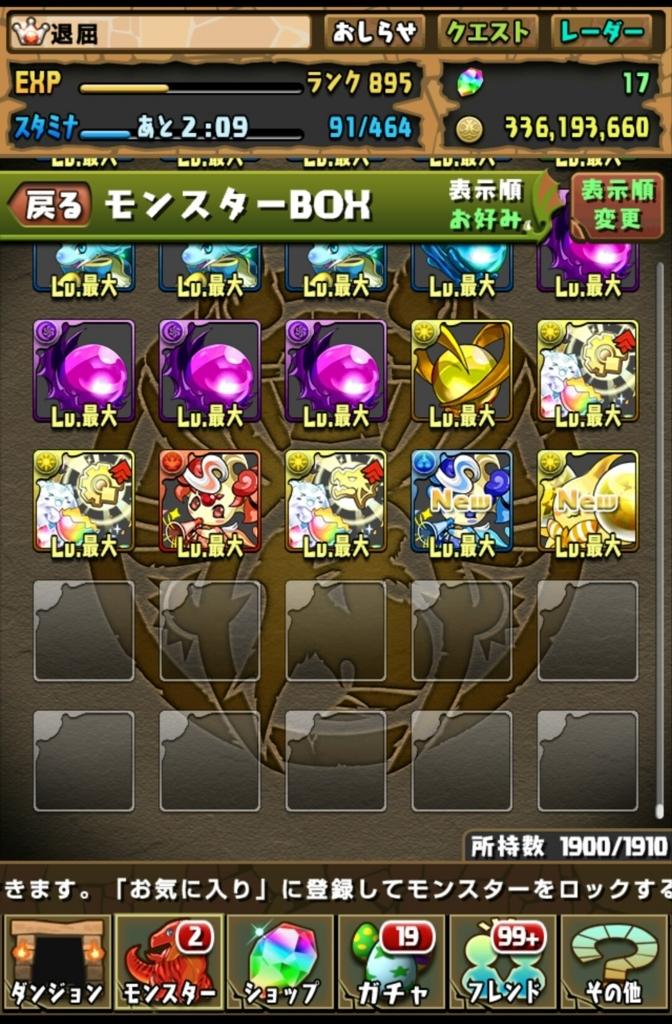 f:id:taikutsu8823:20170713231551j:plain