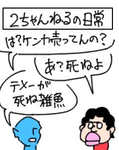 f:id:taikutsu8823:20170719204025p:plain