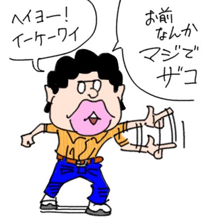 f:id:taikutsu8823:20170719211250p:plain