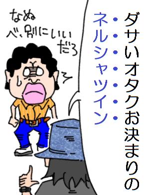 f:id:taikutsu8823:20170719211758p:plain