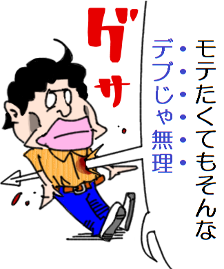 f:id:taikutsu8823:20170719211914p:plain