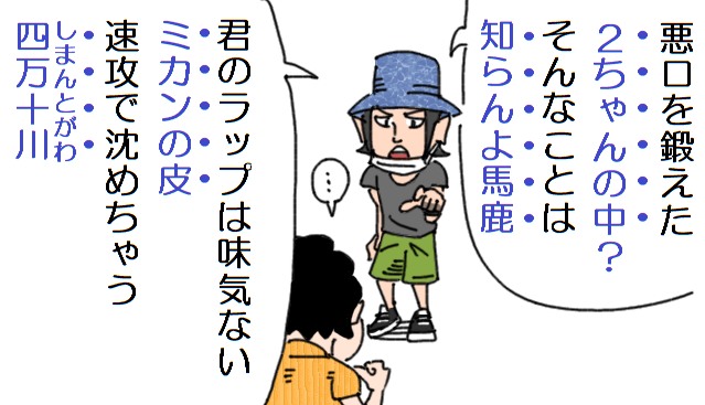 f:id:taikutsu8823:20170719212304p:plain