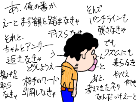 f:id:taikutsu8823:20170719212942p:plain