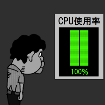 f:id:taikutsu8823:20170719213003p:plain