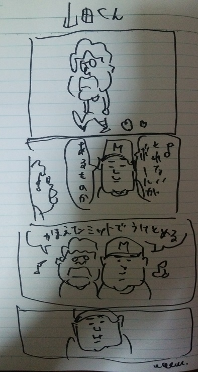 f:id:taikutsu8823:20170727221157j:plain
