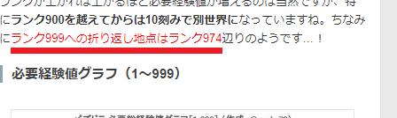 f:id:taikutsu8823:20170730235055p:plain