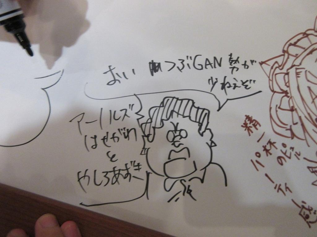 f:id:taikutsu8823:20170803225831j:plain
