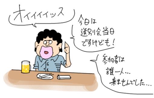 f:id:taikutsu8823:20170805212255p:plain