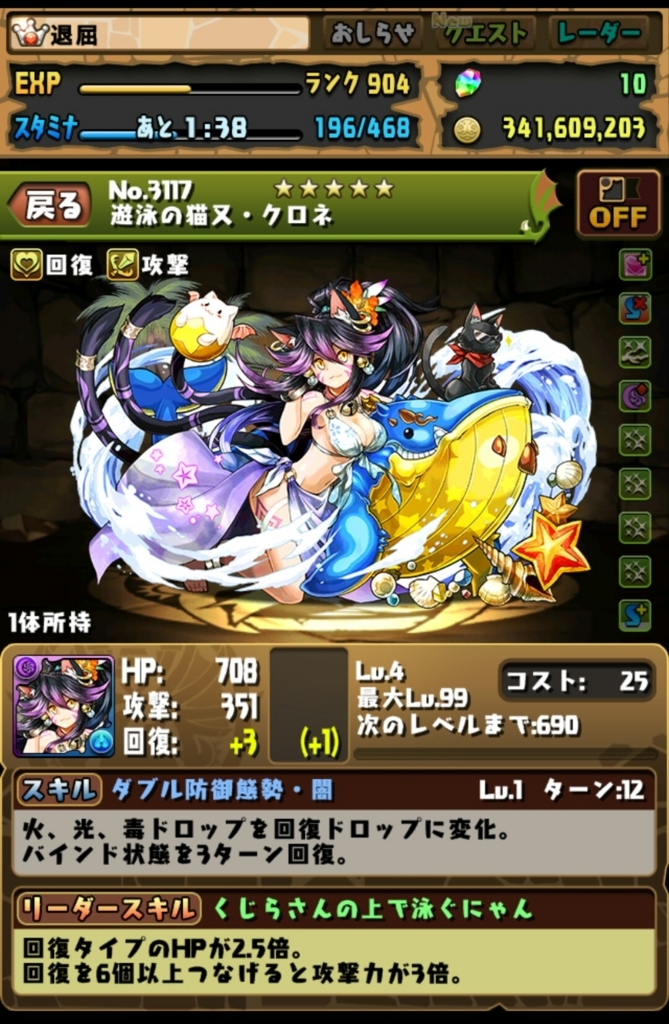 f:id:taikutsu8823:20170807201254j:plain