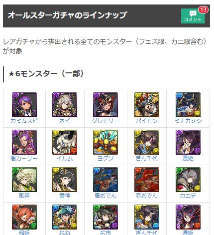f:id:taikutsu8823:20170817201642p:plain