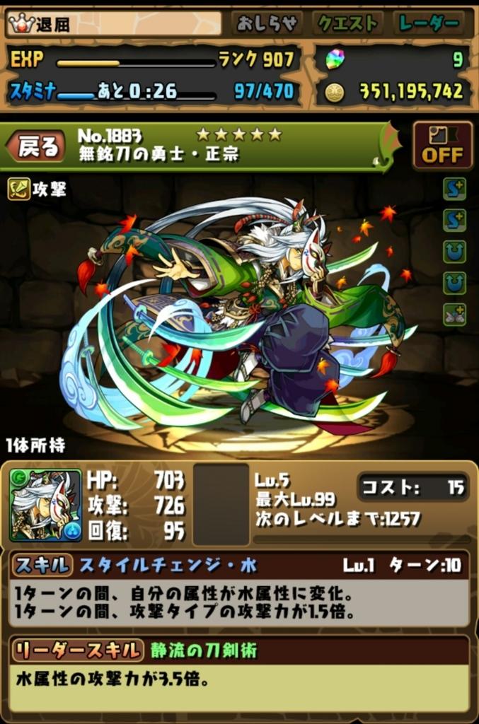 f:id:taikutsu8823:20170817202300j:plain