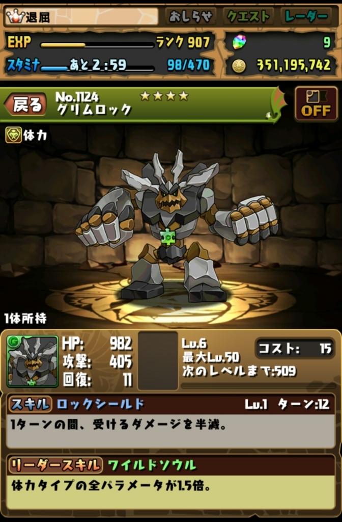 f:id:taikutsu8823:20170817203545j:plain
