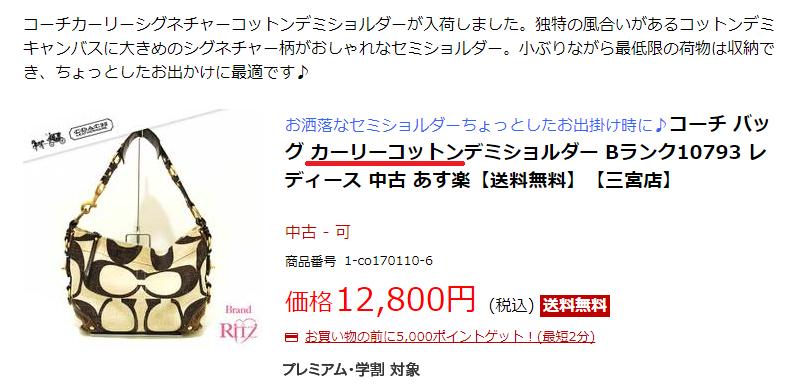 f:id:taikutsu8823:20170901213241p:plain