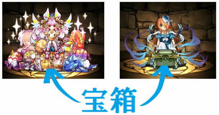 f:id:taikutsu8823:20170901220919p:plain