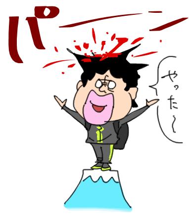 f:id:taikutsu8823:20170903213319p:plain