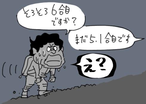 f:id:taikutsu8823:20170903221002p:plain
