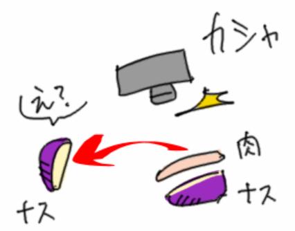 f:id:taikutsu8823:20170914220617p:plain