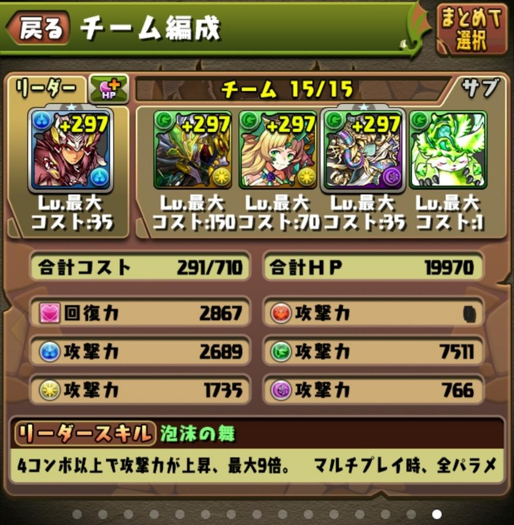 f:id:taikutsu8823:20170916230523j:plain