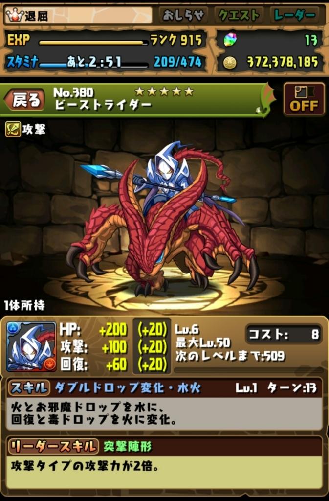 f:id:taikutsu8823:20170916231042j:plain