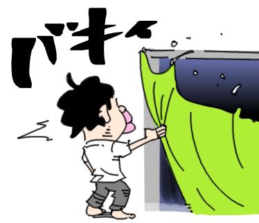 f:id:taikutsu8823:20170919211847p:plain