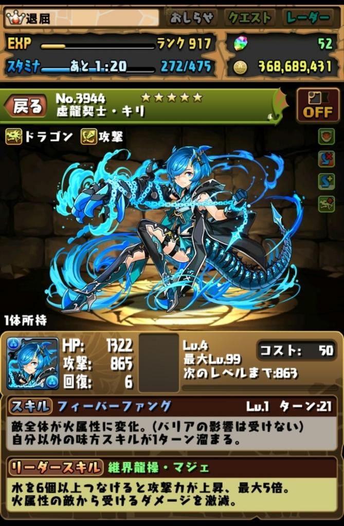 f:id:taikutsu8823:20170929214829j:plain