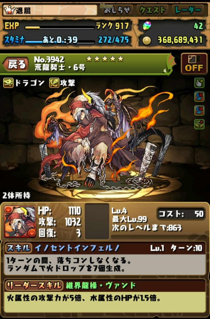 f:id:taikutsu8823:20170929215516j:plain
