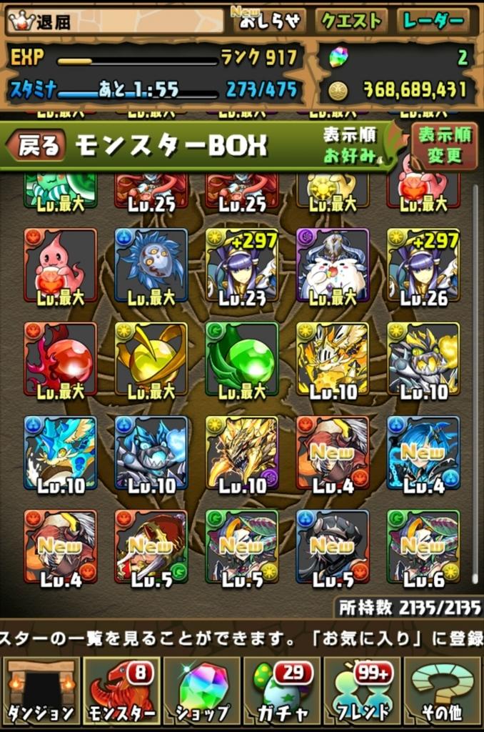f:id:taikutsu8823:20170929222044j:plain