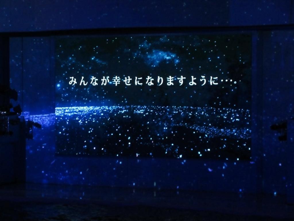 f:id:taikutsu8823:20171003193733j:plain