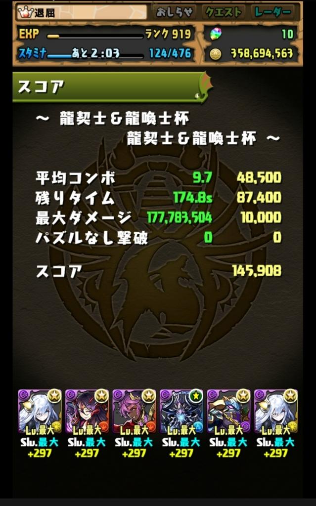 f:id:taikutsu8823:20171005010333j:plain
