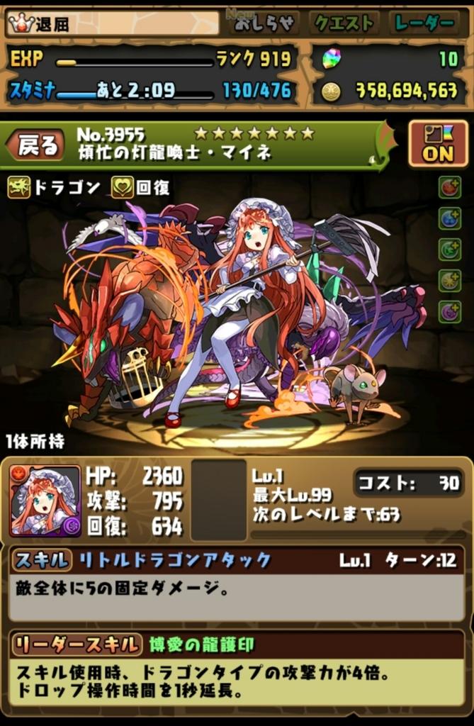 f:id:taikutsu8823:20171005023045j:plain