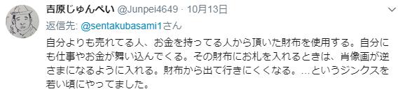 f:id:taikutsu8823:20171014204545p:plain