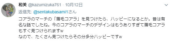 f:id:taikutsu8823:20171014205743p:plain