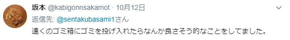 f:id:taikutsu8823:20171014210613p:plain