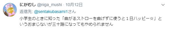 f:id:taikutsu8823:20171014211208p:plain