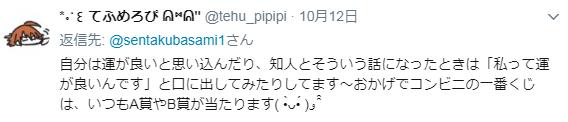 f:id:taikutsu8823:20171014211736p:plain