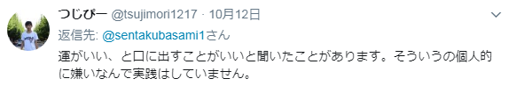 f:id:taikutsu8823:20171014211746p:plain