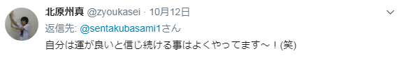 f:id:taikutsu8823:20171014211757p:plain