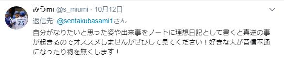 f:id:taikutsu8823:20171014212449p:plain