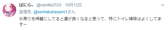 f:id:taikutsu8823:20171014213001p:plain