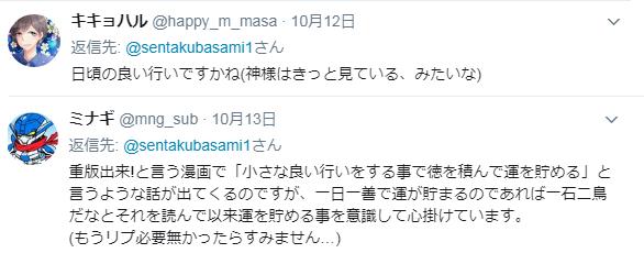 f:id:taikutsu8823:20171014214048p:plain