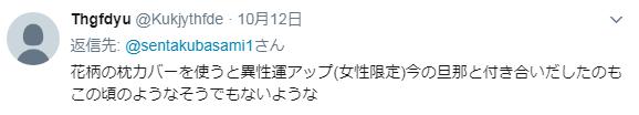 f:id:taikutsu8823:20171014214231p:plain