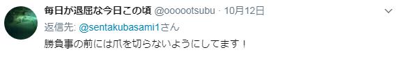 f:id:taikutsu8823:20171014214449p:plain