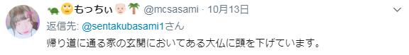 f:id:taikutsu8823:20171014214643p:plain