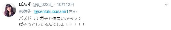 f:id:taikutsu8823:20171014214800p:plain