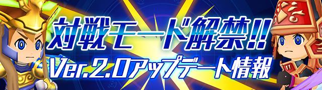 f:id:taikutsu8823:20171017203840p:plain