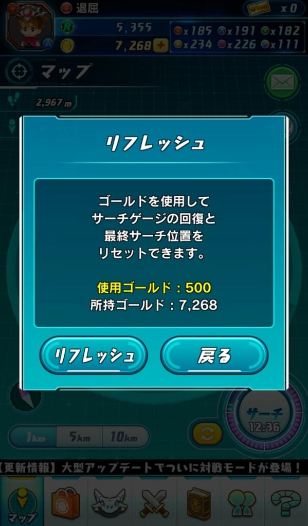 f:id:taikutsu8823:20171017211156j:plain