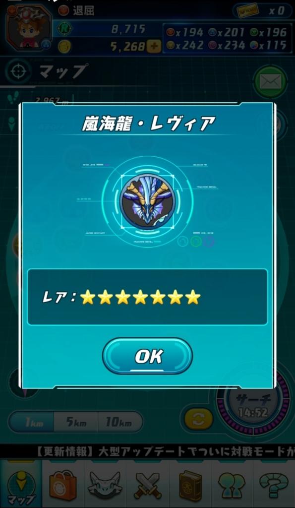 f:id:taikutsu8823:20171017214202j:plain