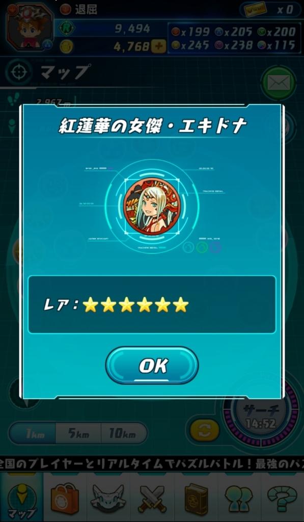 f:id:taikutsu8823:20171017214307j:plain