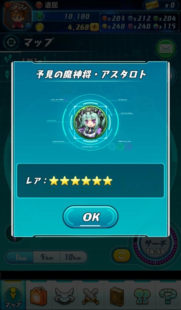 f:id:taikutsu8823:20171017214527j:plain